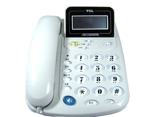 电话机(tcl 17b型