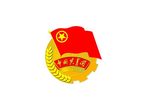 团徽(直径1.8cm)图片